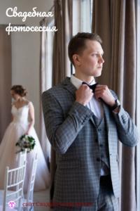 Свадебная фотосессия на природе и в студии: идеи #свадьбамоеймечты