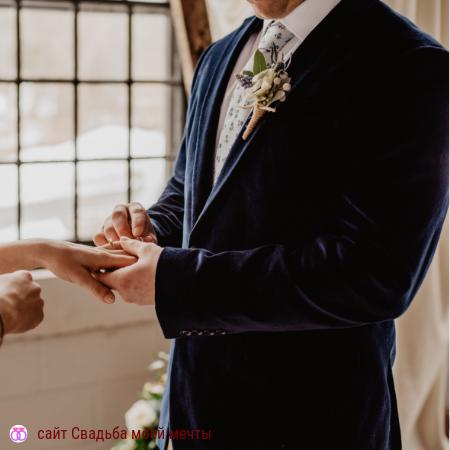 Свадьба и жених: стильный образ для лета. Идеи от сайта Свадьба моей мечты #свадьбамоеймечты