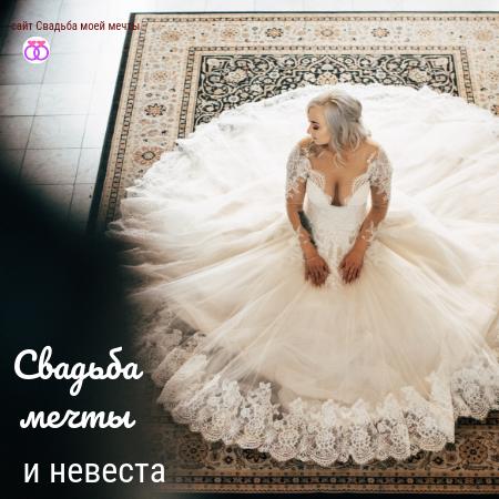 Свадьба, невеста и мечты — какие проблемы могут помешать девушке увидеть то, о чем она мечтала с детства. #свадьбамоеймечты